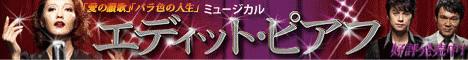 banner_468_60_1.jpg