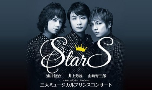 mainvisual_13_stars.jpg